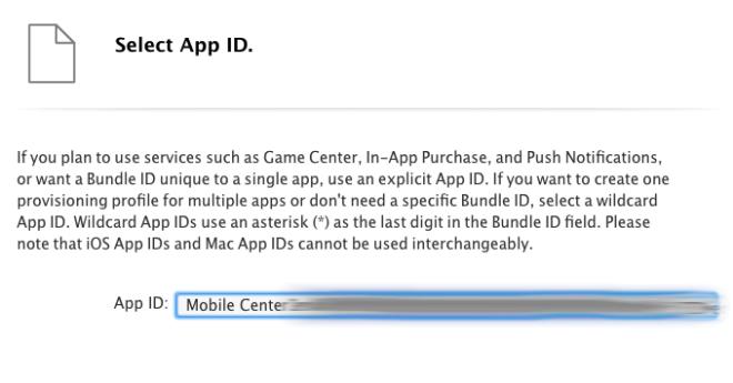select_app_id